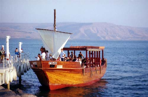 Sea of Galilee Boat Holy Land